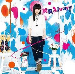 Jyunshin Always [Artist Edition] - Tadokoro Azusa