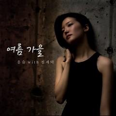 Summer Autumn - Yoon Seul