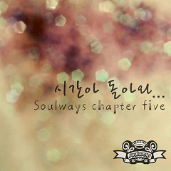 Soulways Chapter Five
