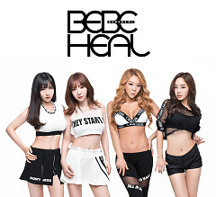 Coke Bottle (Single) - Bebeheal