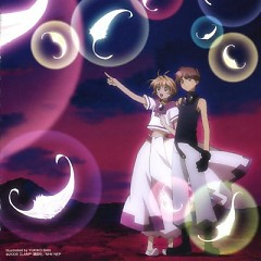 Tsubasa Chronicle Future Soundscape ⅣOriginal Soundtrack