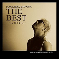 Minoya Masahiko The Best ~ Iiuta Zukushi ~ (CD2)