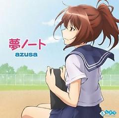夢ノート (Yume Note) - Azusa
