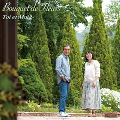 Bouquet de Fleurs - Toi et Moi