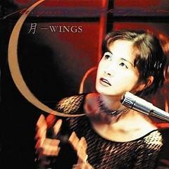 月~ Wings (Tsuki ~ Wings) - Miyuki Nakajima