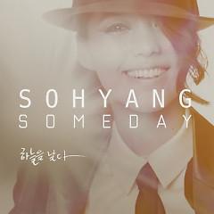 Brand New - So Hyang