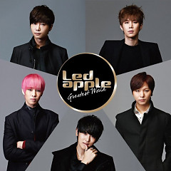 Greatest World (Japanese)  - LEDApple