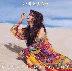 いまのきもち / Ima no Kimochi