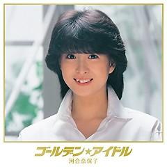 Golden Idol Naoko Kawai (CD3) - Naoko Kawai