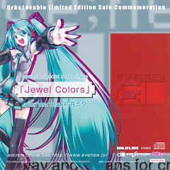 Jewel Colors Limited Edition Sale Commemoration