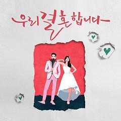 We Got Married (Single) - Goon Ho