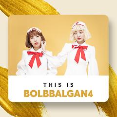 Những Bài Hát Hay Nhất Của Bolbbalgan4 - Bolbbalgan4