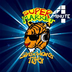 Shinsadong Tiger Project Album Supermarket