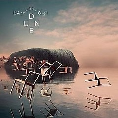 Dune 10th Anniversary Edition (CD2)