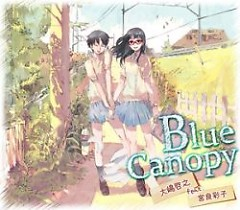 Blue Canopy - Voltage of Imagination