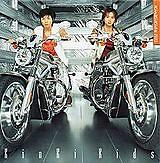 Kokoro ni Yume wo Kimi ni wa Ai wo / Gira☆Gira (Single)
