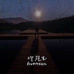 I'll Forget You (Single)