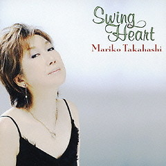 Swing Heart