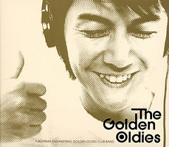 The Golden Oldies - Masaharu Fukuyama
