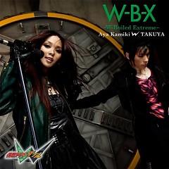 W B X (W boiled extreme)