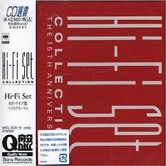 Hi-Fi SET COLLECTION (CD1) - Hi-Fi SET