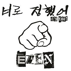 Neolo Jeonghaesseo (너로 정했어)