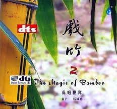 The Magic Of Bamboo (Vol.2) - Sumpa Band