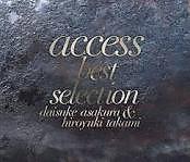 Hiroyuki Takami Selection - Access