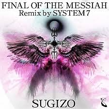 Final of the Messiah (Single)