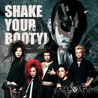 Shake Your Booty! - Quaff