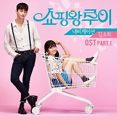 Shopping King Louis OST Part.1