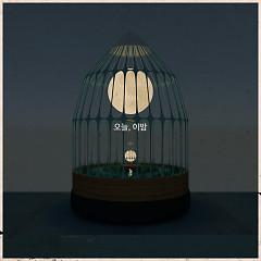 Today, Tonight (Single)