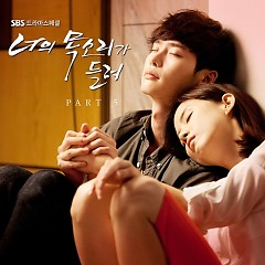 I Hear Your Voice OST Part.5