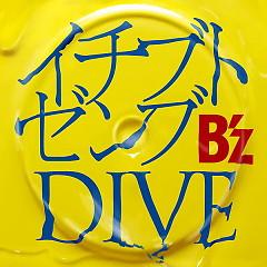 Ichibu to Zenbu / Dive