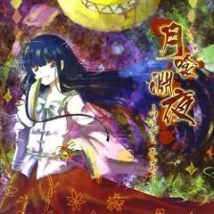 月喰淵夜 -ツクバミエンヤ- (Tsukubami Enya) - Angelic Quasar
