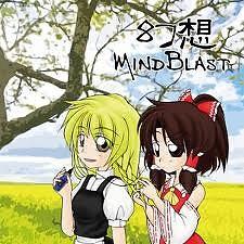 幻想マインドブラスト (Gensou Mind Blast)
