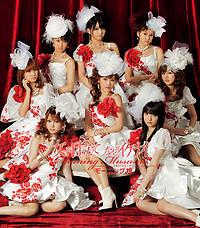 女が目立って なぜイケナイ (Onna ga Medatte Naze Ikenai)  - Morning Musume