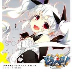 Alice Sound Album Vol. 24 - Drapeko! & Oyako Rankan CD1 No.2