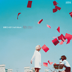 Half Album RED ICKLE - Bolbbalgan 4