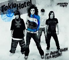 An Deiner Seite (Ich Bin Da) - Single - Tokio Hotel