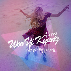 Quickly Run For The Heart (Single) - Woo Yi Kyung