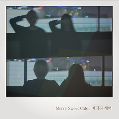 A Faded Dawn (Single) - Merry Sweet Cafe
