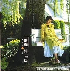 新鲜  / Tân Tiên - Lương Vịnh Kỳ