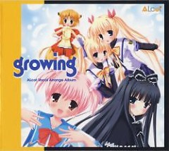 growing -ALcot Vocal Arrange Album-