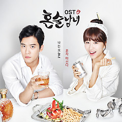 Drinking Solo OST
