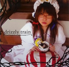 Drizzly Train