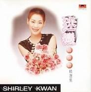 迷恋 (Disc 1) / Yêu Mù Quáng
