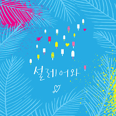 Seolleeowa (Single) - Kim Seung Hyun