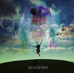 Cry Like a Monster - Noanowa