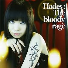 Hades:The Bloody Rage